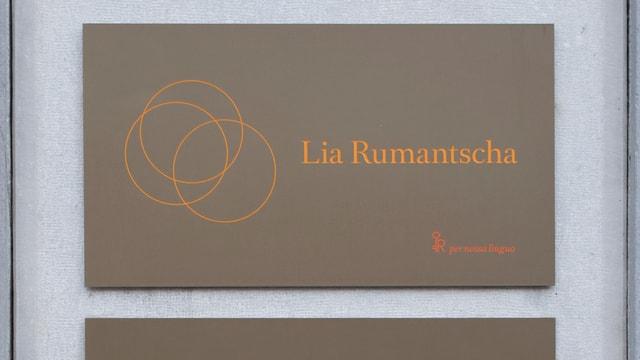 Logo Lia Rumantscha.