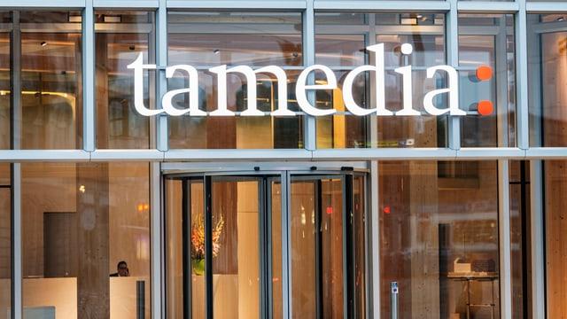 Il logo da Tamedia.