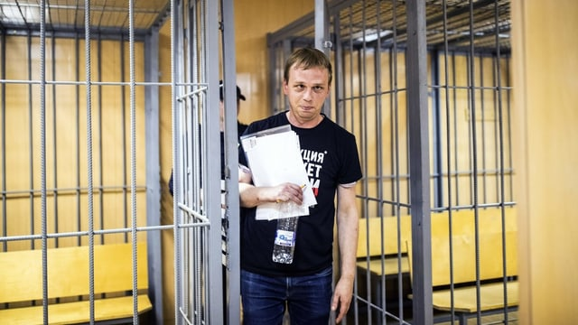 Hausarrest statt U-Haft