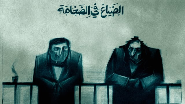 Zwei Männer sprechen arabisch miteinander