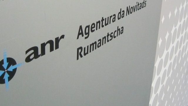 Logo da l'ANR