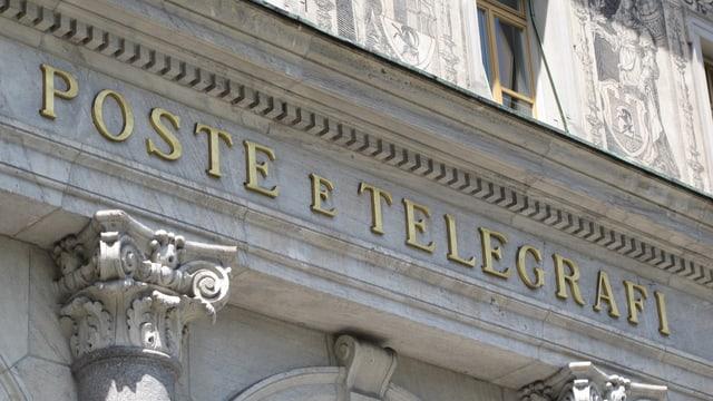 Schriftzug am Postgebäude