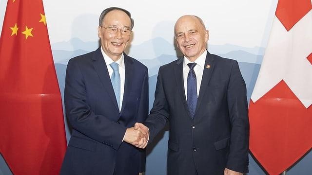 In Zürich traf er mit Chinas Vize-Präsidenten Wang Qusihan zusammen.