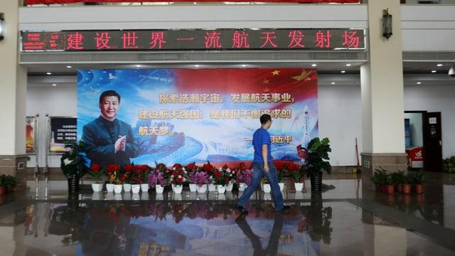 Eine Halle im Weltraumzentrum Wenchang.