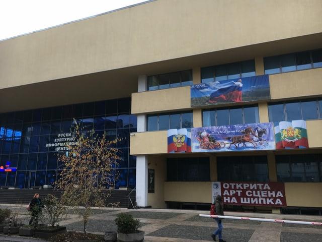 Das russische Kulturzentrum in Sofia.