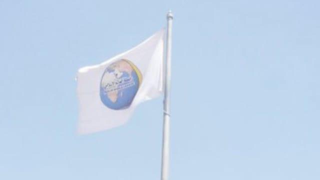 Flagge der Muslimischen Weltliga.