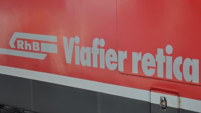 logo Viafier retica