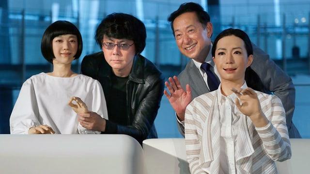 Video «Japan - Land der Roboter» abspielen