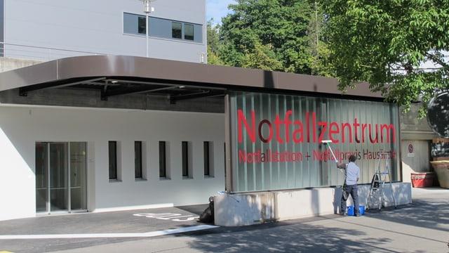 Moderner und komfortabler: Das neue Notfallzentrum des Kantonsspitals Schaffhausen.