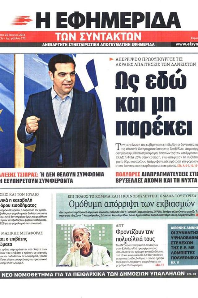 Zeitungskopf der heutigen Nummer. Im Bild ein entschlossener Tsiprwas