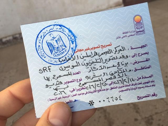 Bewilligung mit arabischen Schriftzeichen.