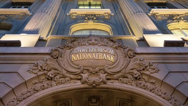 Banca naziunala svizra ha danovamain cumprà devisas estras per sabilisar il curs dal franc svizzer.