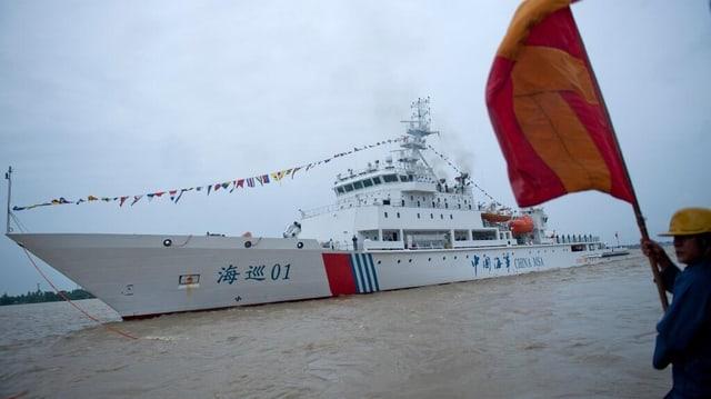 Das Such- und Patrouillen-Schiff «Haixun 01»