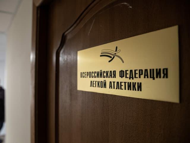 Im Quartier des russischen Leichtathletik-Verbandes