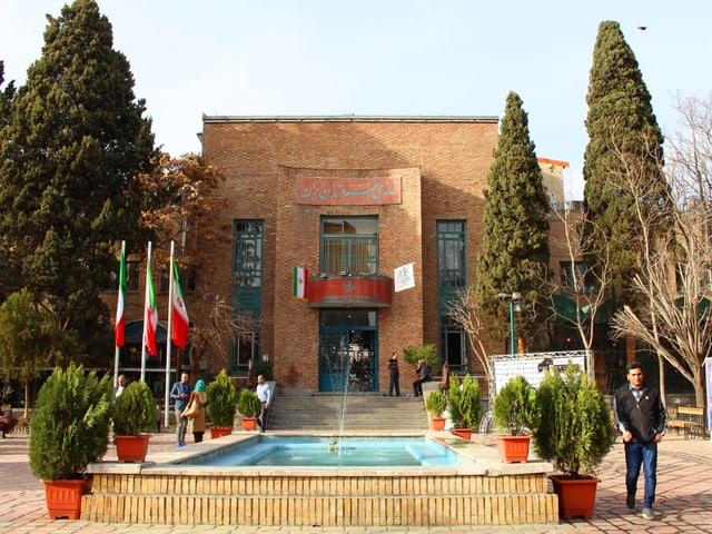 Das «Iranian Artists Forum» von aussen.