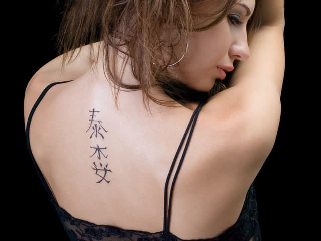 Chinesische Zeichen auf der Wirbelsäule