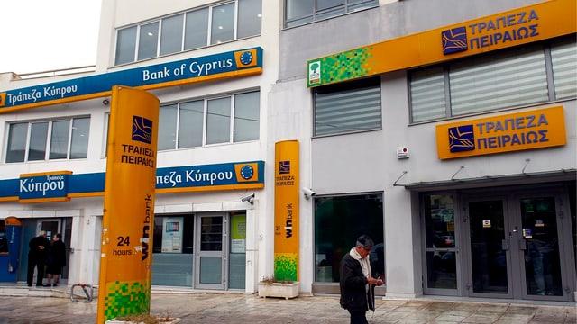 Zwei Banken nebeneinander