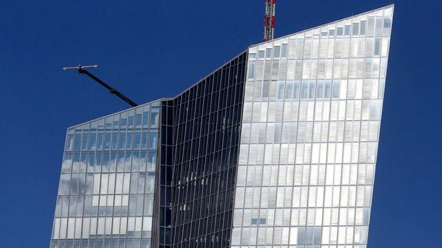 Das Hauptquartier der EZB in Frankfurt am Main.