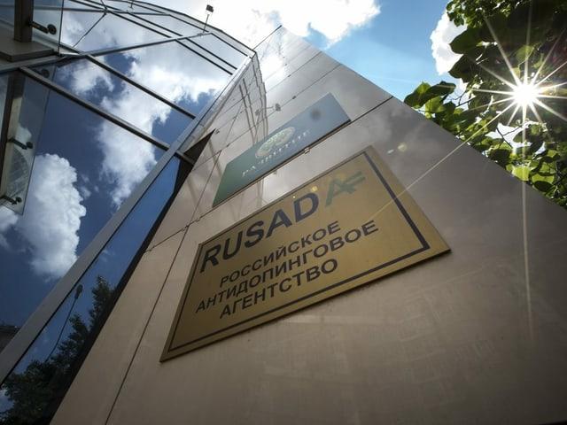 Der russische Dopingskandal kam 2014 ans Licht.