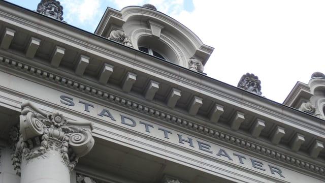 Aussenansicht Stadttheater