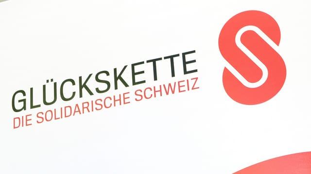 Logo der Glückskette