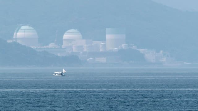 Kernkraftwerk in Japan am Meer gelegen