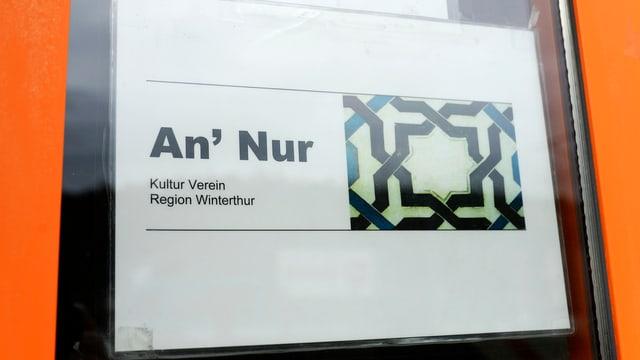 Logo der mittlerweile geschlossenen An'Nur-Moschee in Winterthur.