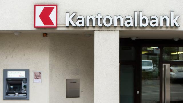 Eingang der Schwyzer Kantonalbank