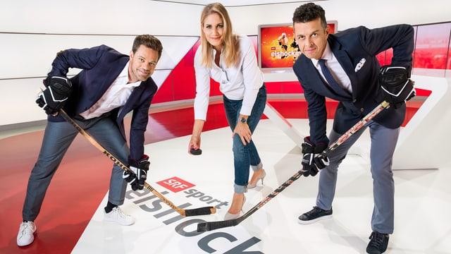 Das neue Eishockeymagazin «eishockey aktuell» gibt's zum ersten Mal am 8. September 2017.