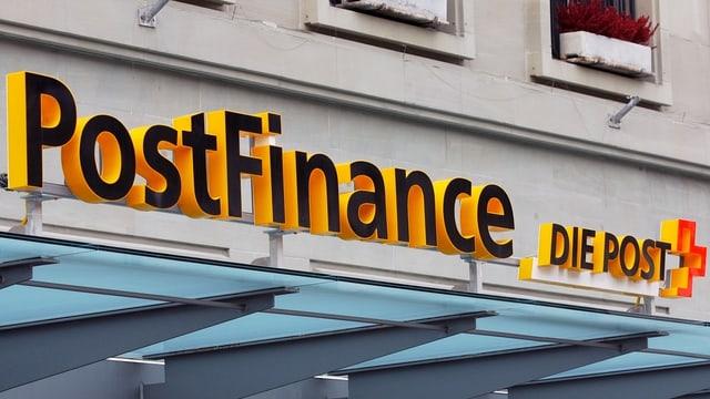Il logo da la Postfinance sin ina filiala.