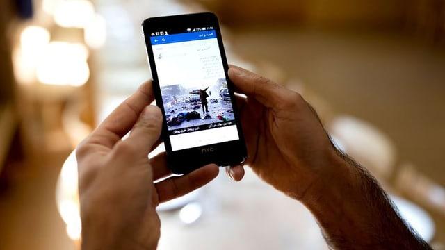 Handy mit islamischer Seite