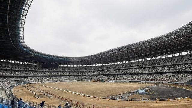 Innenbereich des noch unfertigen Olympiastadions von Tokio.