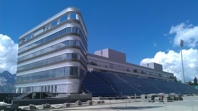 Der Biathlon & Ski Complex in Rosa Khutor.