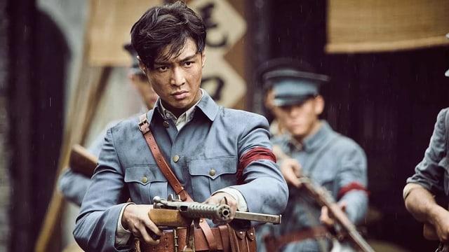 The Founding of an Army (Wai-Keung Lau, 2017)