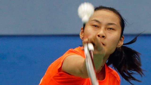 Yihan Wang