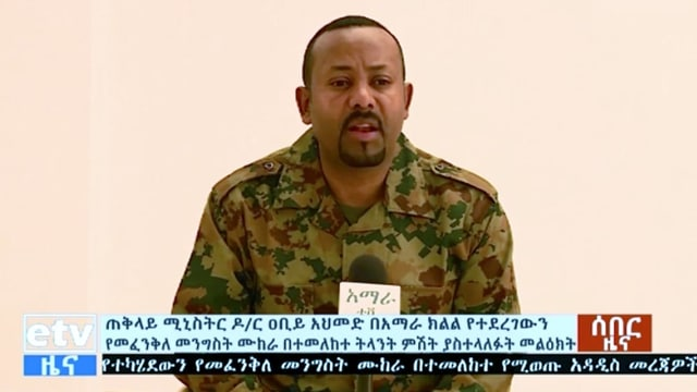 Fin d'emna cun grondas sconfittas per il primminister da l'Etopia, Abyi Ahmed