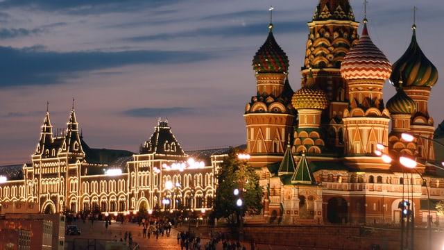 Kreml in Moskau.