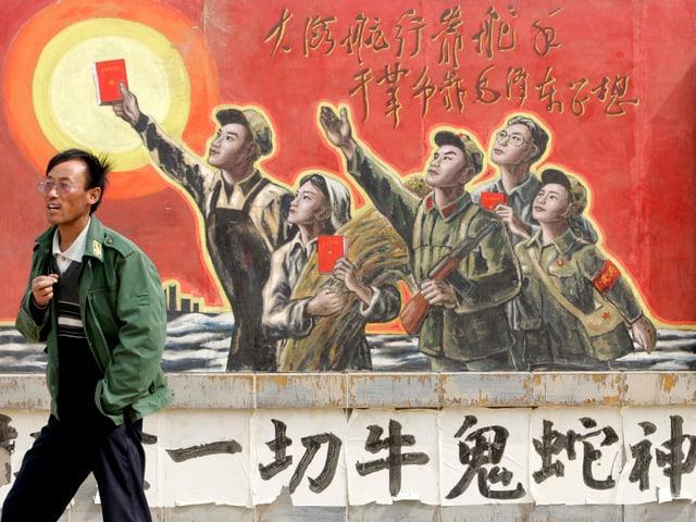 Plakat mit Menschen in Uniform, ausgestattet mit Gewehr und dem Roten Buch in der ausgestreckten Hand.