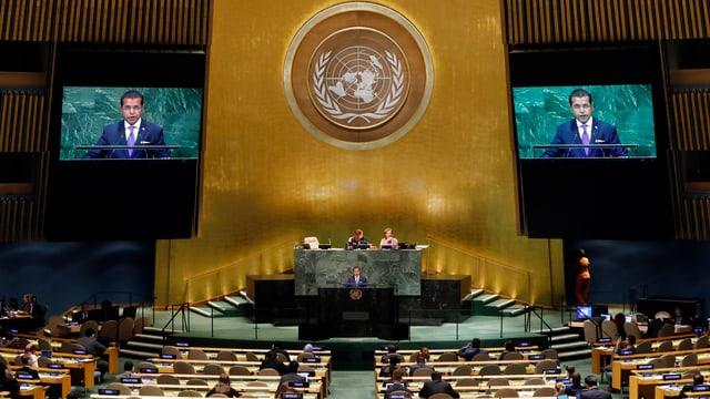 sala da l'assamblea generala da las Naziuns unidas a New York