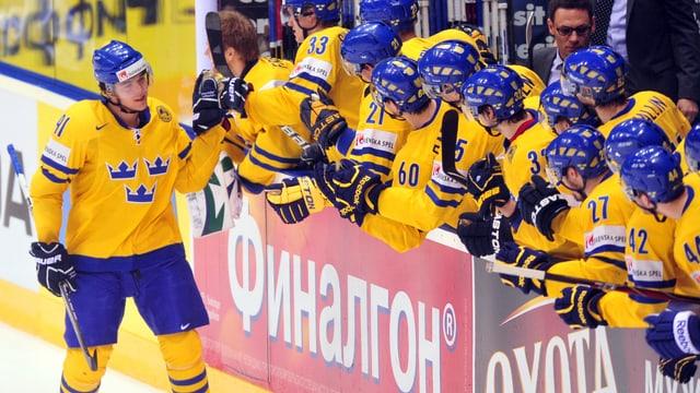 Nach 2012 ist Schweden erneut Co-Gastgeber der Eishockey-WM.