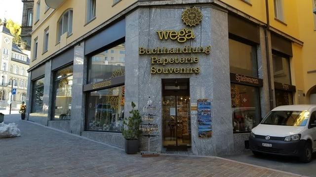 chasa cun entrada Wega