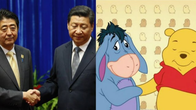 Shinzo Abe und Xi Jingping als Winnie the Poh und Esel.