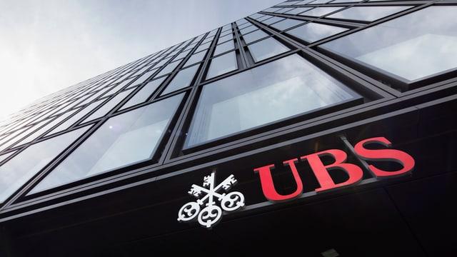Logo UBS.