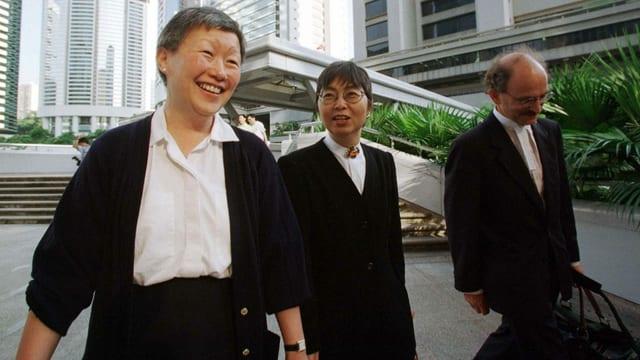Ng 1997 in Hongkong