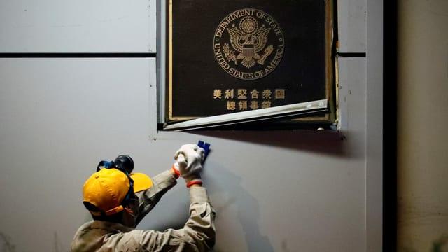 US-Botschaft in Chengdu geschlossen