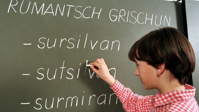 Rumantsch Grischun gibt es seit 1982 als gemeinsame Schriftsprache.