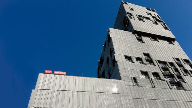 Der neue Kulturstandort von SRF: drei Etagen im Meret Oppenheim Hochhaus in Basel.
