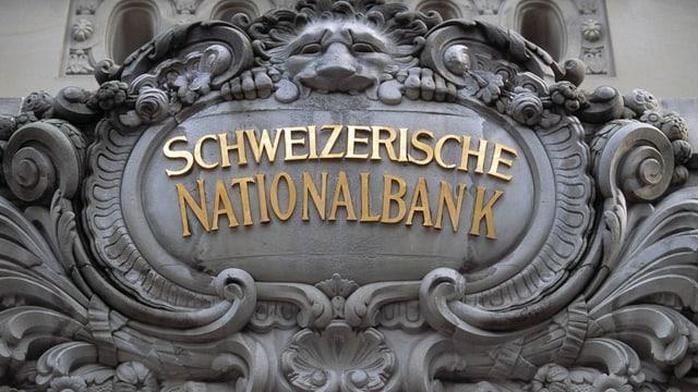 Il logo da la Banca naziunala svizra.