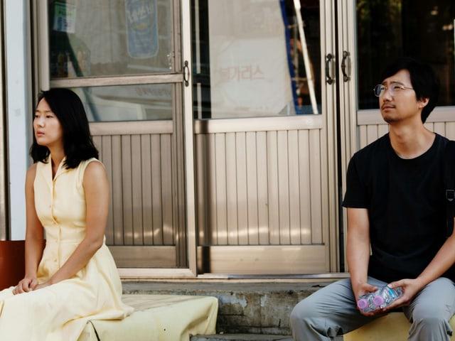 Mit Yeo-Jung (Jin-seo Yoon) hat Choi einst eine Nacht durchzecht.