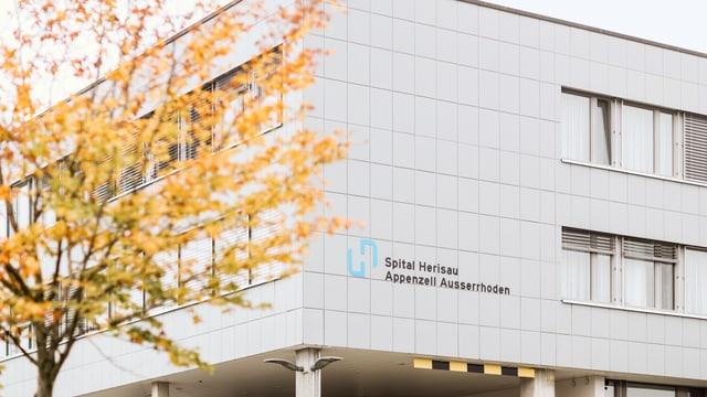 Das Spital Herisau von aussen.